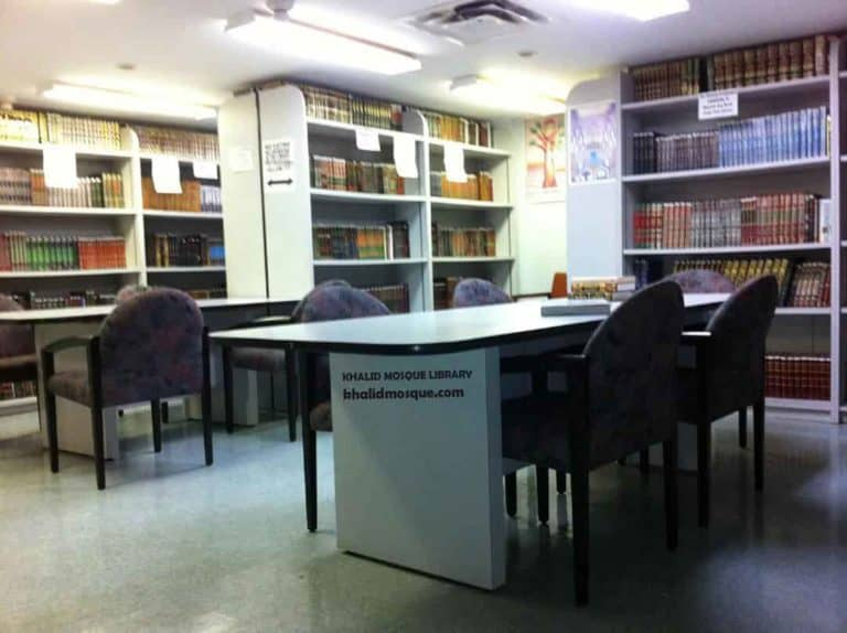 Khalid Mosque Library