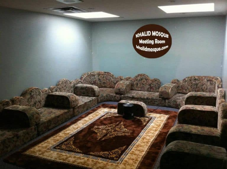 Khalid Mosque Old Meeting Room
