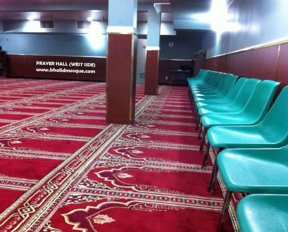 Khalid Mosque Prayer hall # 4