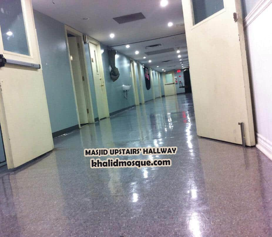 Khalid Mosque Upstairs Hallway