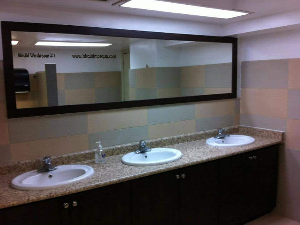 Khalid Mosque Washroom