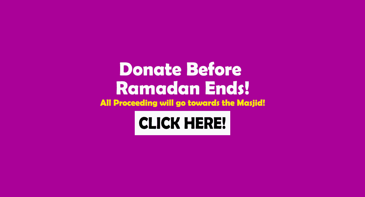 Donate to Khalid Mosque