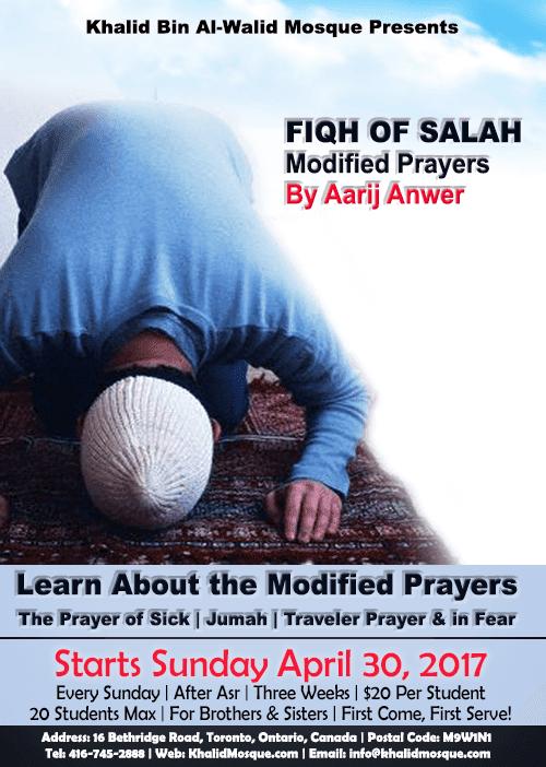 MODIFIED PRAYERS Part of Fiqh of Salah