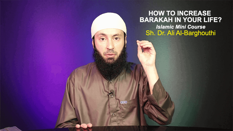 How to Increase Barakah in Your Life