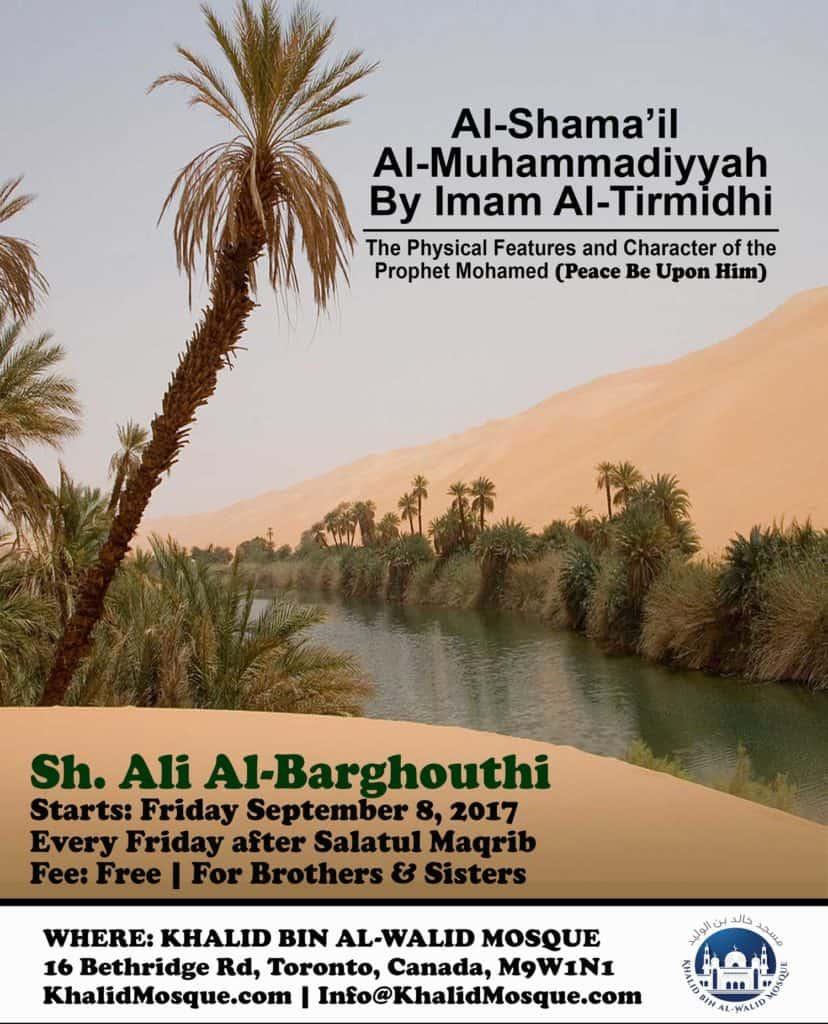Sham-il-Muhammadiah flyer