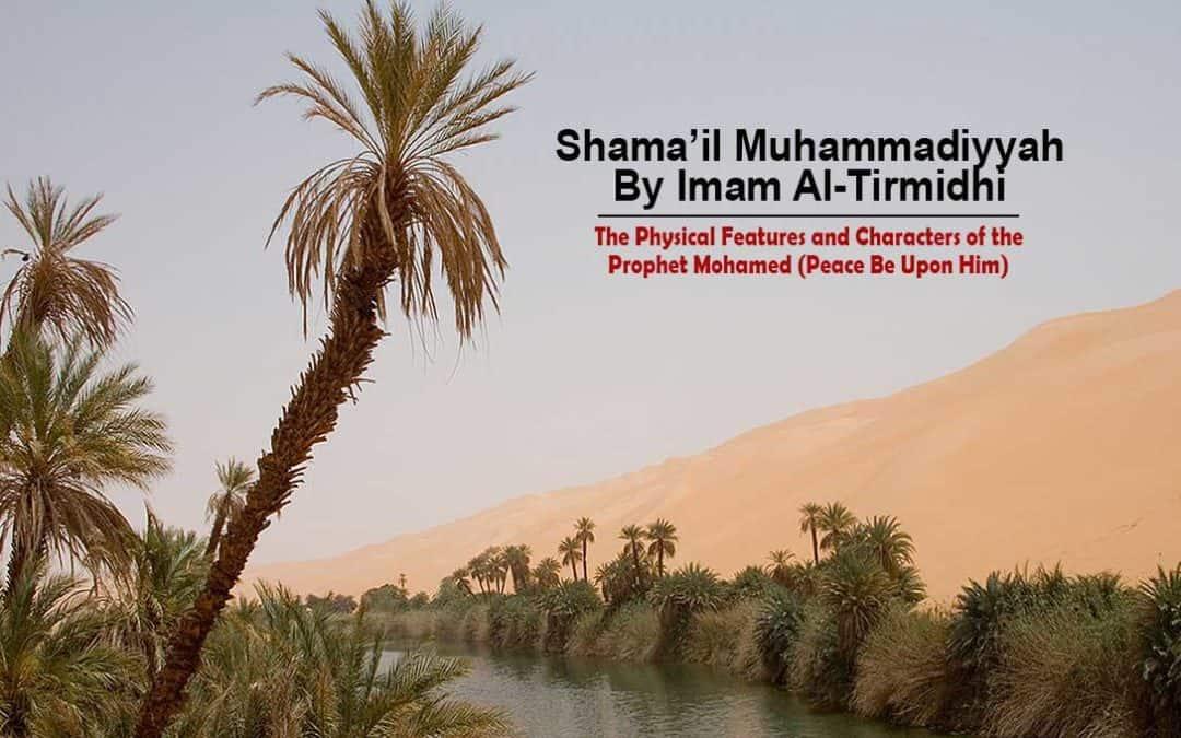 Shama il Muhammadiyah