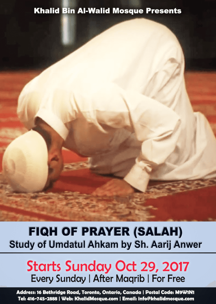 FIQH OF SALAH