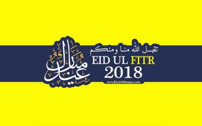 EID AL FITR 2018