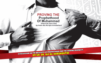PROVING THE PROPHETHOOD OF MUHAMMAD