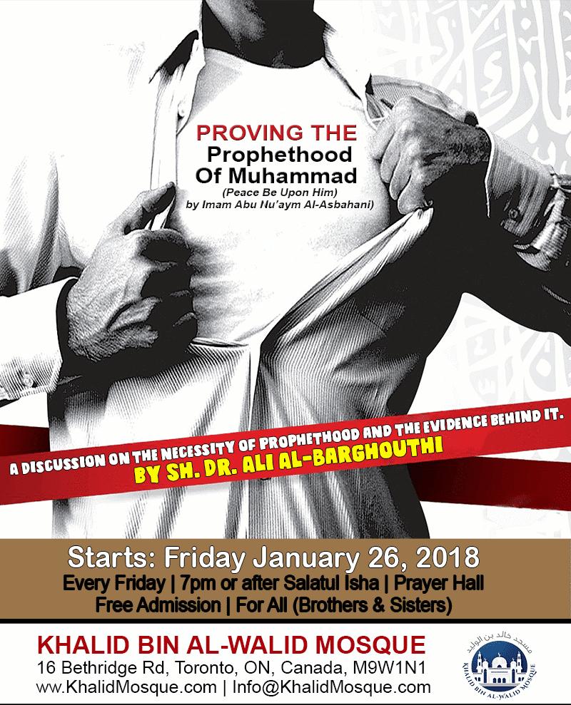 Proving-the-Prophethood-of-Muhammad