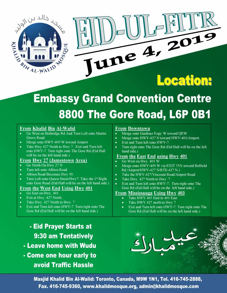 eid ul fitr 2019 flyer image