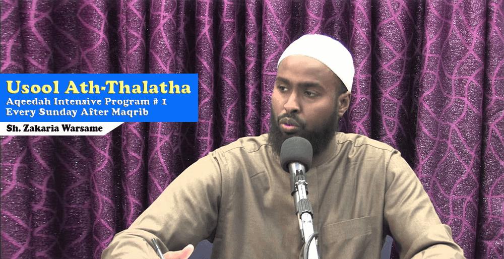 Usool thalatha