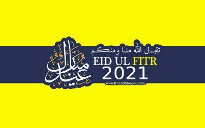 EID UL FITR 2021 Canada
