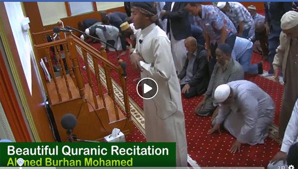 Beautiful Quranic Recitation by Ahmed Burhan Mohamed