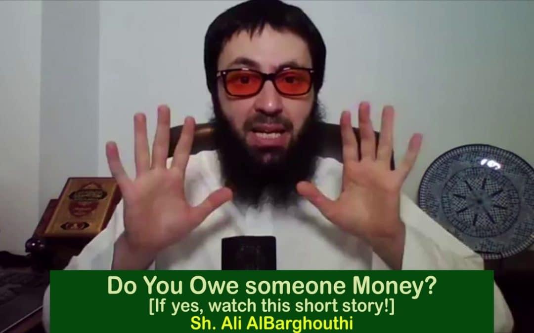 Do You Owe Someone Money?